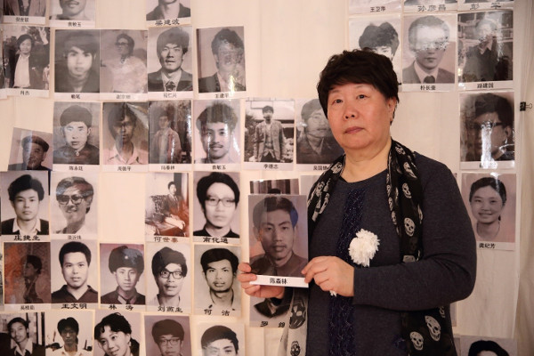 Wu Lihong, wife of Chen Senlin, holds his portrait at the Tiananmen Mothers' 30th anniversary commemoration of June Fourth victims, March 2019
