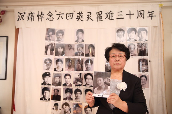 Yin Min (尹敏), a member of the Tiananmen Mothers, holding the photo of Jiang Jielian, son of Jiang Peikun and Ding Zilin, at the group's 30th anniversary commemoration of June Fourth victims, March 2019