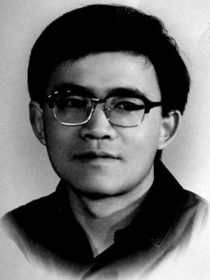 LUO Wei (罗维)