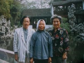 Lu Chunlin's mother Lu Yubao (陆玉宝) (center), with Ding Zilin (left) and Zhang Xianling, 1995