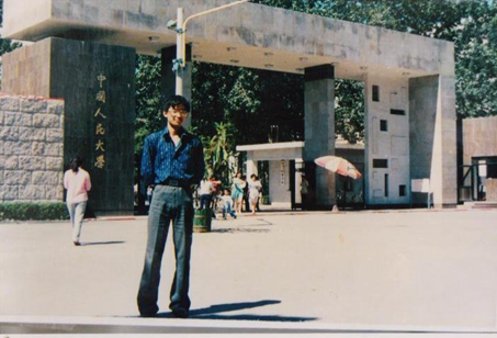 Wu Guofeng at the gate of Renmin University