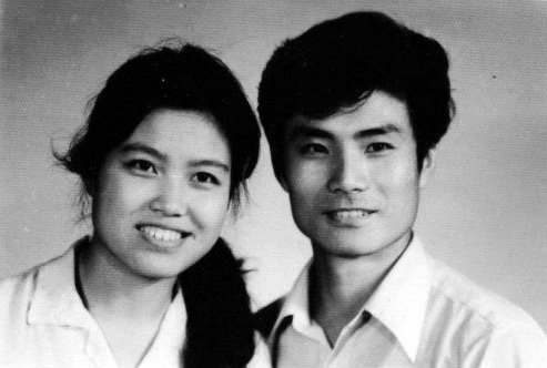 Yang Yansheng with his wife, Huang Jinping (黄金平)